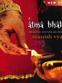 Atma-Bhakti-Cvr-RGB-720x720